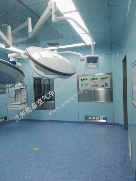 兰州手足医院第二医院 骨科手术室