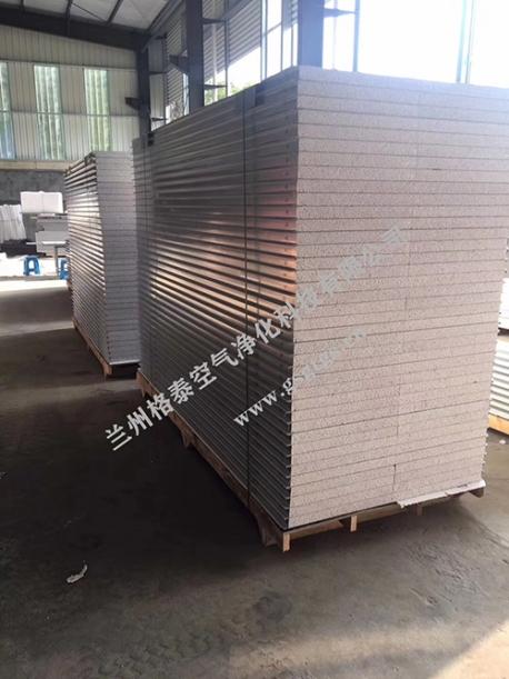 机制硅岩彩钢板